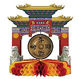 """Asian Gong Centerpiece 9"""""""